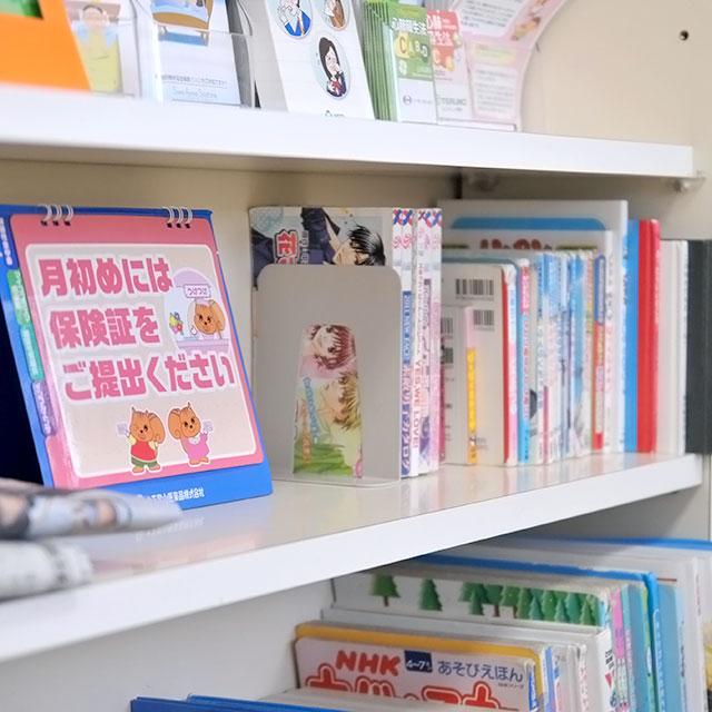 お子様向けの本
